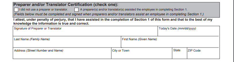 form i-9 for 2020  Printable I-16 Form for Employees | i16 Forms 16 Printable